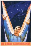 Vintage Russian poster - Space Rockets